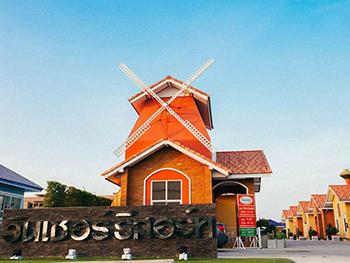 Windsor Resort