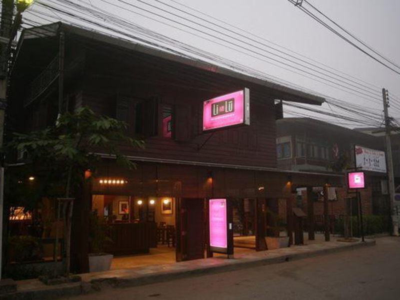 Hotels Nearby Lilu Hotel Pai