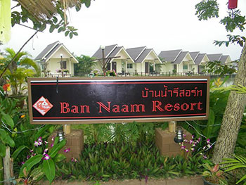 Ban Naam Resort