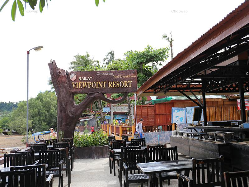 Hotel image Railay View Point Resort