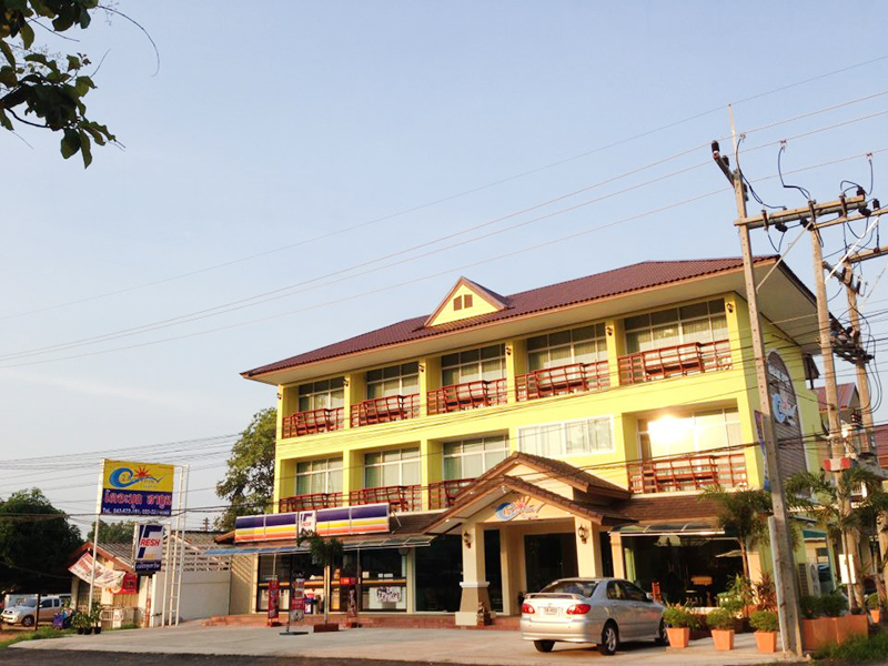 The Muk Lagoon Hotel