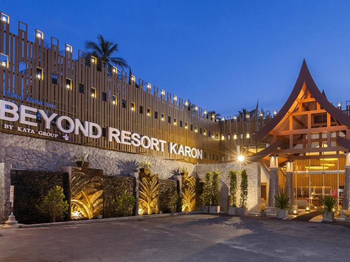 Hotels Nearby Beyond Resort Karon