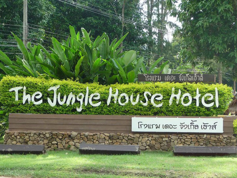 Image Hotel The Jungle House Hotel