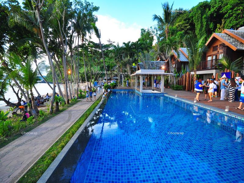 Hotels Nearby Ao Prao Resort