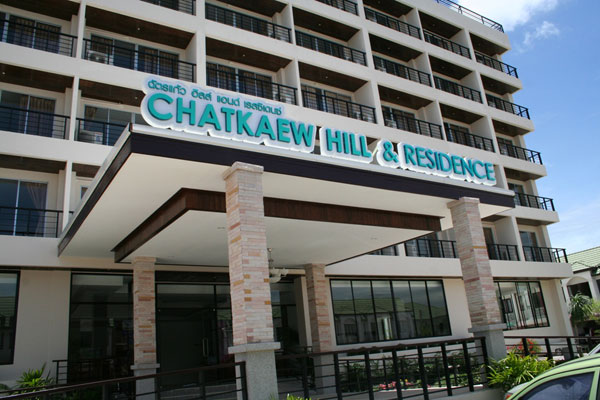 Chat Kaew Hill & Residence