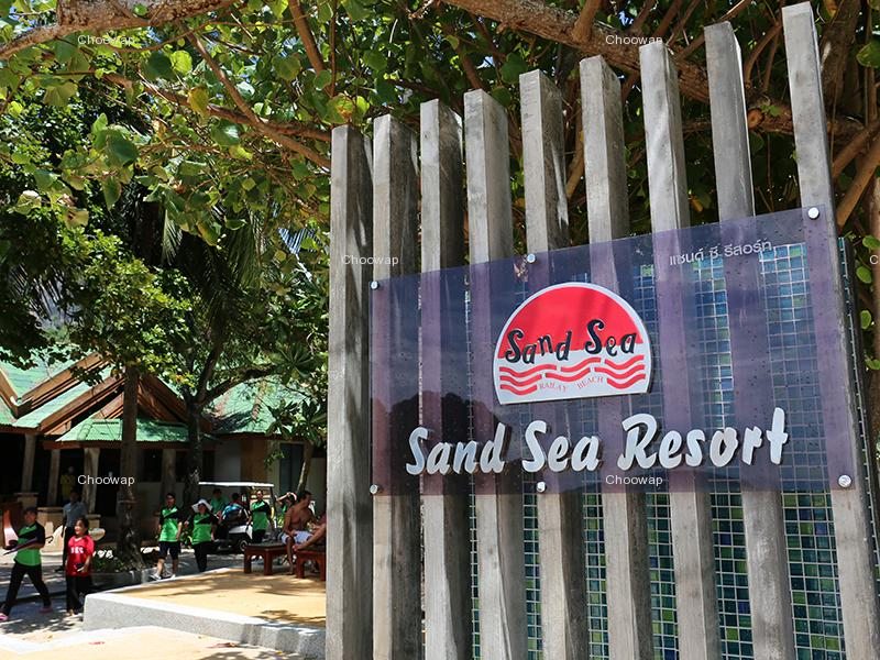Hotel image Sand Sea Resort