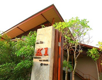 K1 Modern Art Hotel at Nan