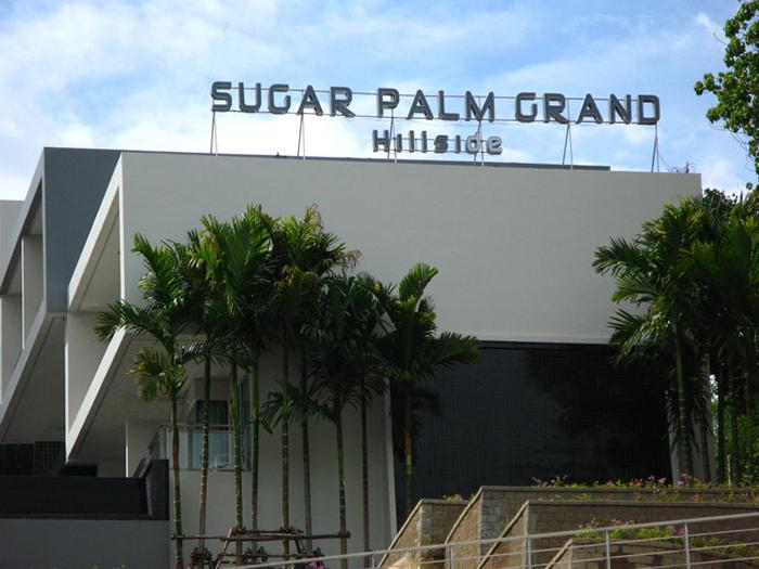Hotel image Sugar Palm Grand Hillside
