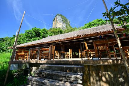 Railay Great View Resort & Spa