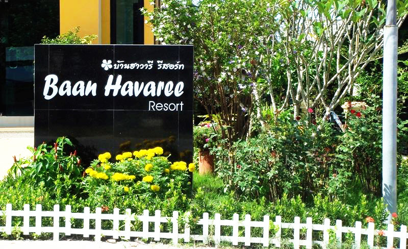 Baan Havaree Resort