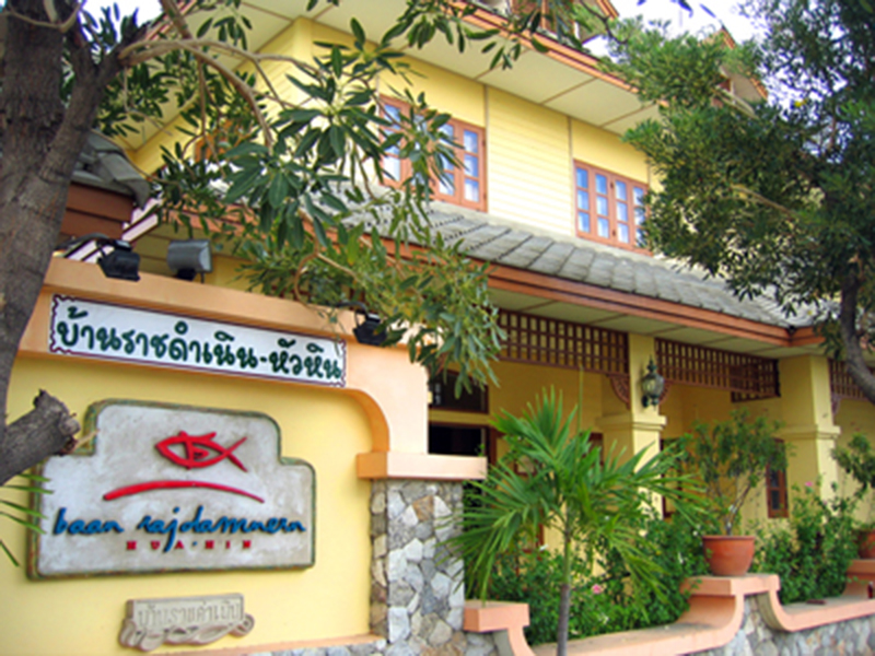 Hotels Nearby Baan Rajdamnern