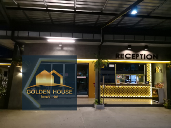 Golden House Sakaeo
