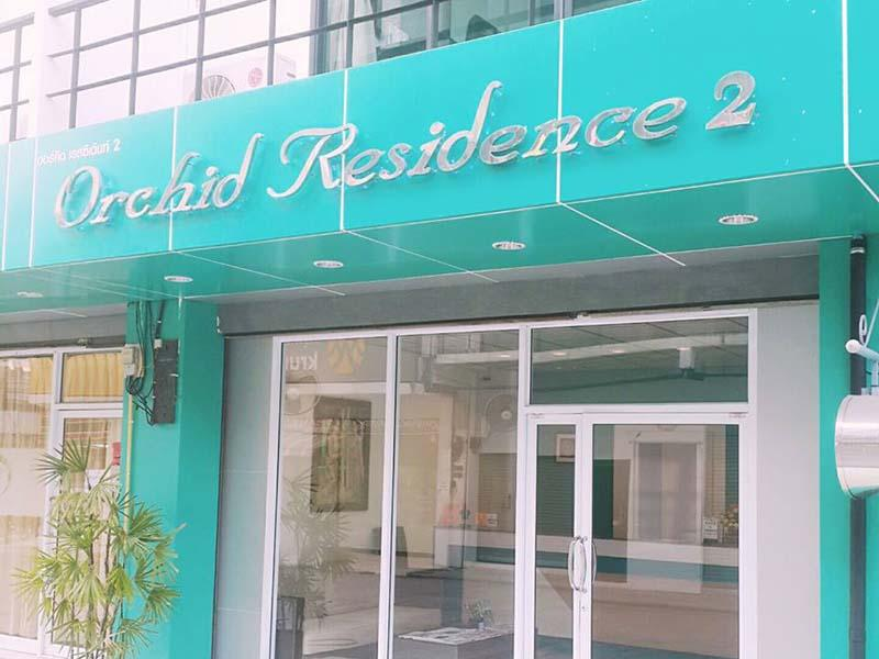 Orchid Residence Hotel