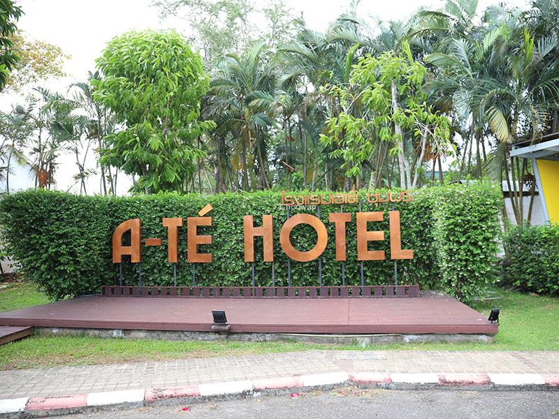 Hotely A-Te Hotel