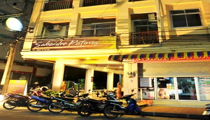 Hotels Nearby Sabai Dee Patong Guesthouse