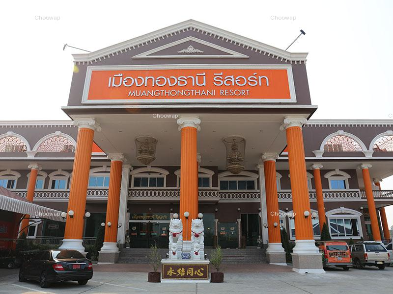 Image Hotel Muangthong Thani Resort Korat
