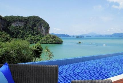 The Paradise Koh Yao Boutique Beach Resort