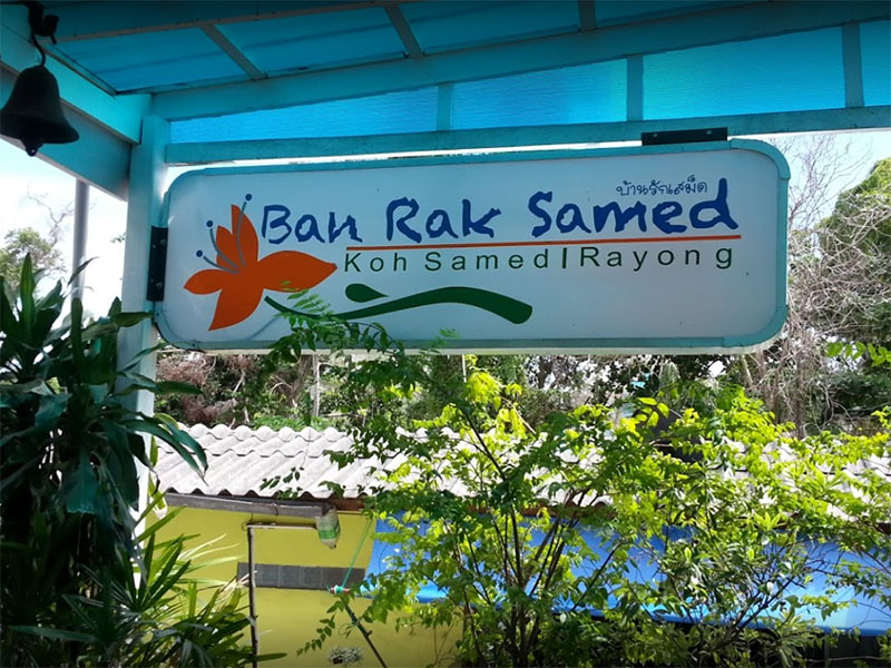 Hotels Nearby Ban Rak Samed