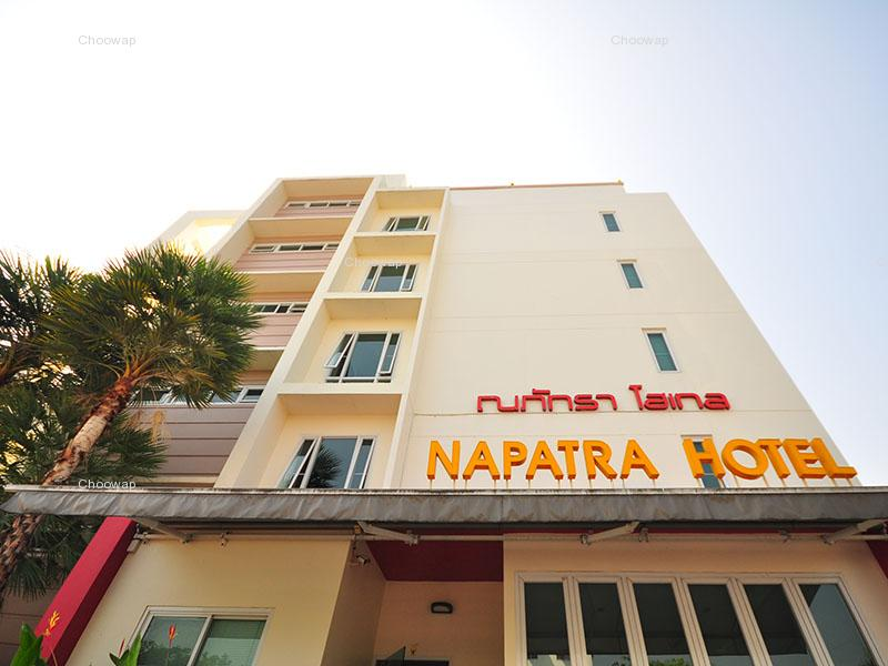 Hotels Nearby Napatra Hotel