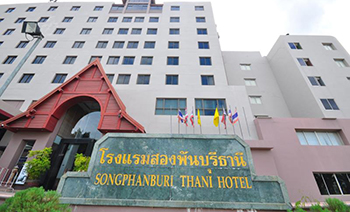Songphanburi Hotel