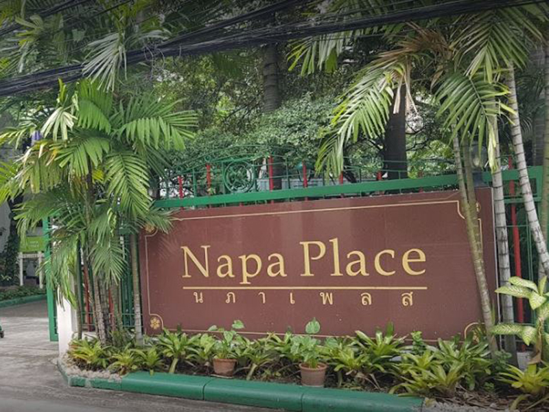 Napa Place Bed and Breakfast