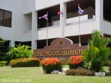 Rayong Orchid Hotel