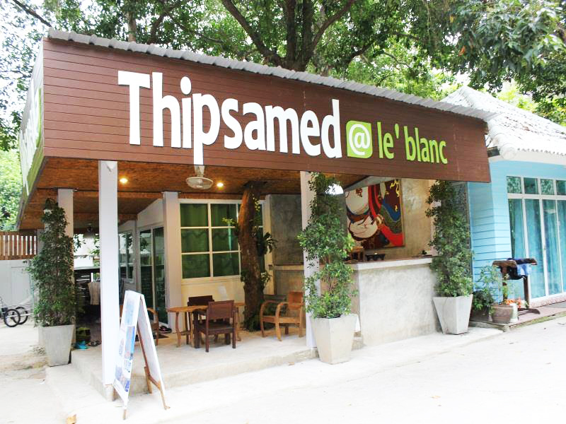 Hotels Nearby Thipsamed@Le Blanc