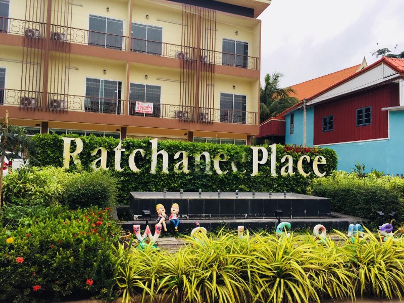 Image Hotel Ratchanee Place