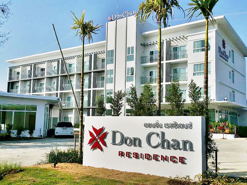 Image Hotel Don Chan Residence