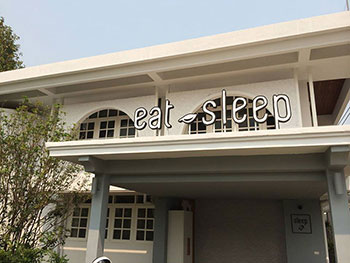 Eat Sleep Cafe and Bed