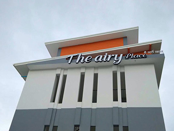 The Airy Place