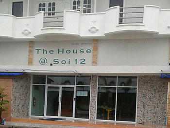 The House Apartment Lopburi