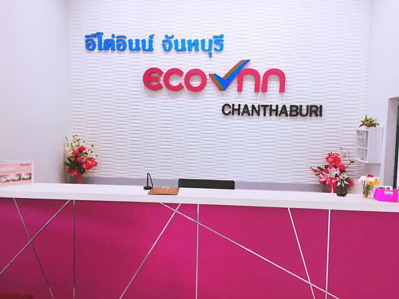 Eco Inn Chanthaburi