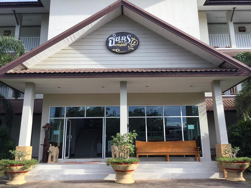 Image Hotel Thanaporn Apartment