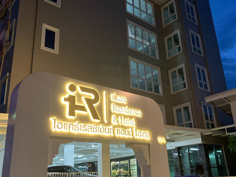 Icare Residence and Hotel