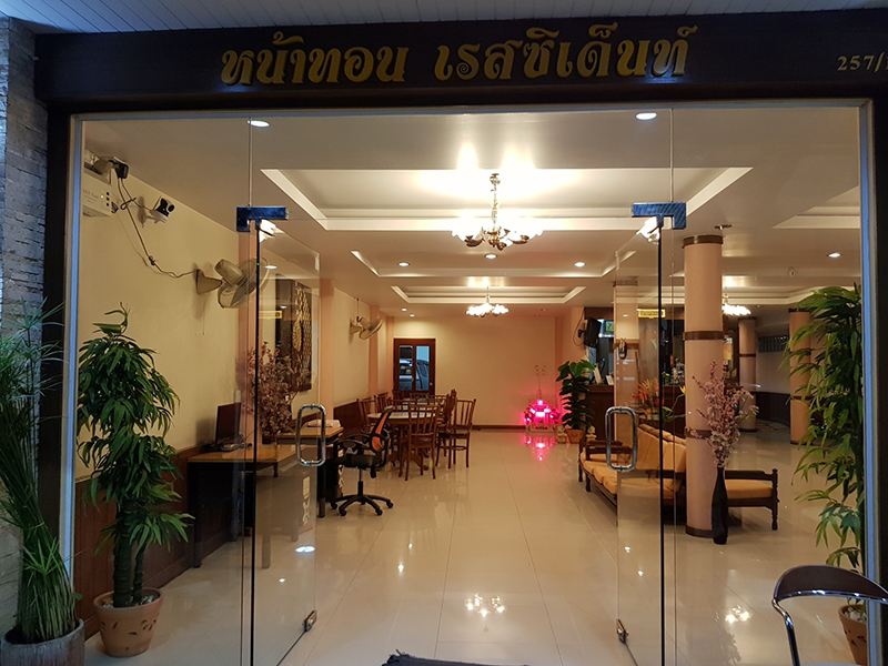 Hotels Nearby Nathon Residence