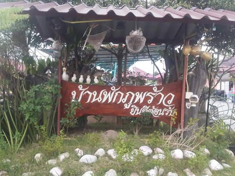 Phu Phrao Rental House