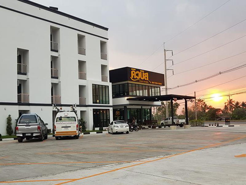 Image Hotel Qbiz The Best Kalasin