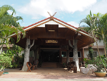 Phutawan Kan Resort