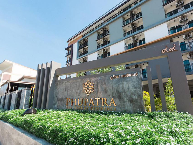 Phupatra the Luxury Residence