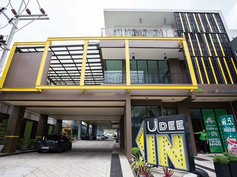 Udee Living Place